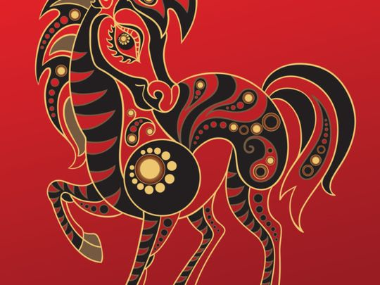 TAB HORSE CHINESE-1579525009556