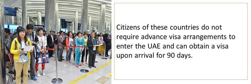 Visa on arrival to the UAE 11