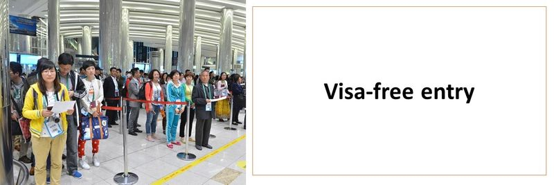 Visa on arrival to the UAE 4