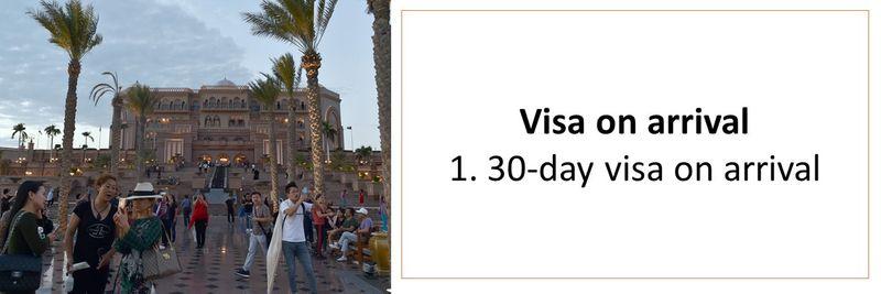 Visa on arrival to the UAE 6