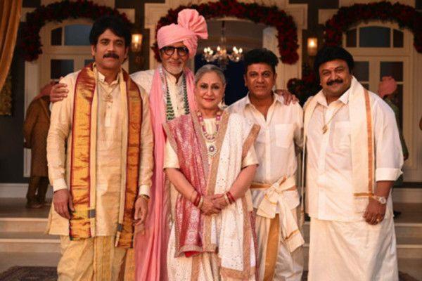 Bachchan 2-1579852031622