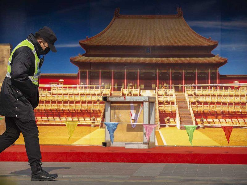 200125 forbidden city