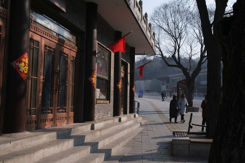 Copy of 2020-01-25T085012Z_1920595097_RC2WME91SKL0_RTRMADP_3_CHINA-HEALTH-1580025143670