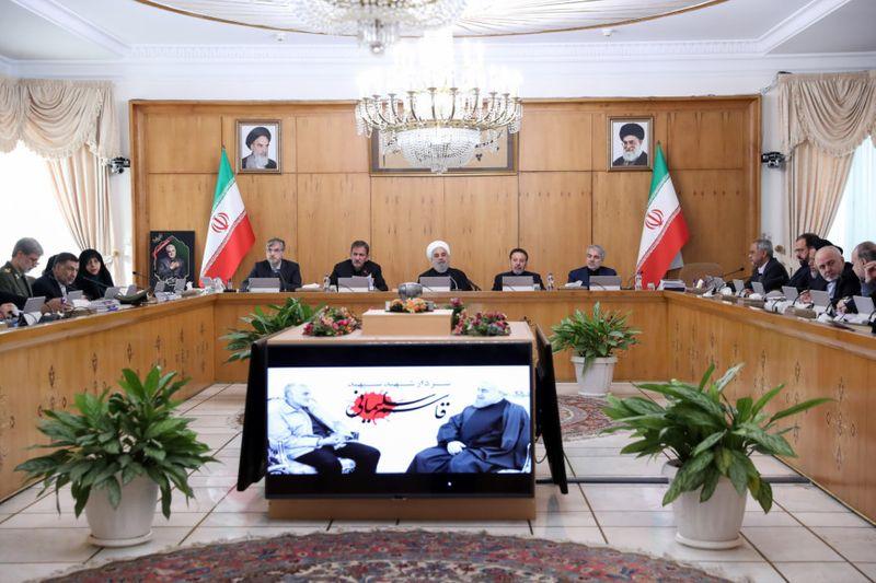 Copy of IRAN-PLANE-CRASH-4-1580037197068