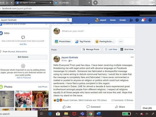 NAT SHAHEEN BAGH MF Facebook-1580036523525