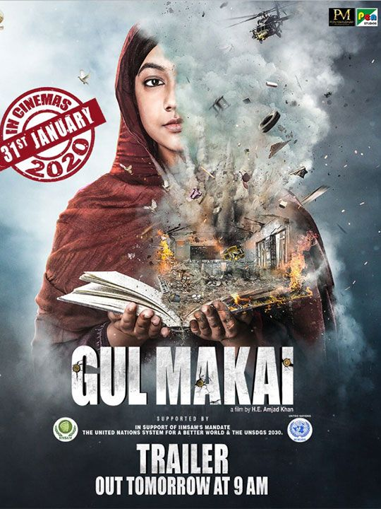 Poster of the film Gulf Makai