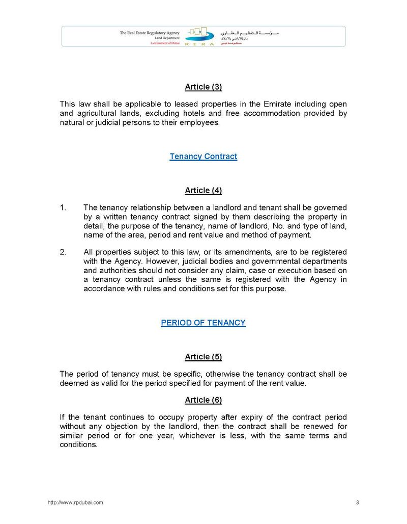 Law Regulating Relationship between Landlords and Tenants in the Emirate of Dubai No. 26 of 2007 3