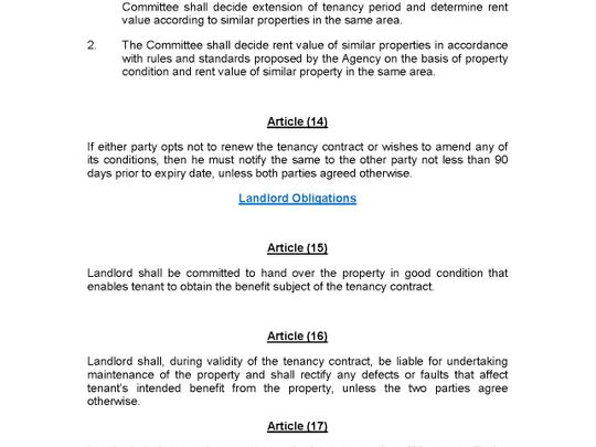Law Regulating Relationship between Landlords and Tenants in the Emirate of Dubai No. 26 of 2007 5
