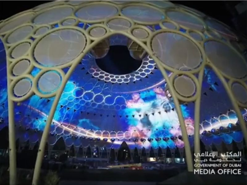 Al Wasl plaza launched