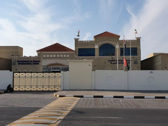 Beaconhouse Al Khaleej International School in the Al Azra area of Sharjah