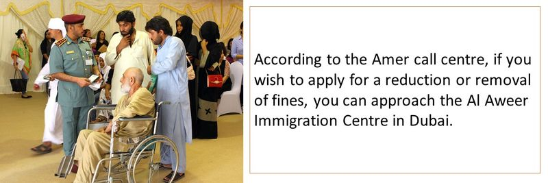 Discount on UAE visa overstay 11