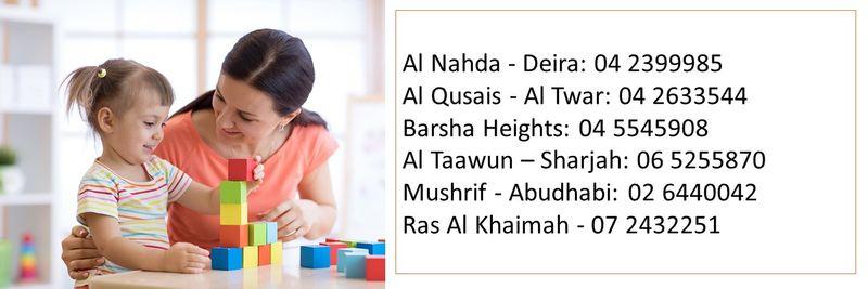 Nurseries in UAE 12 new