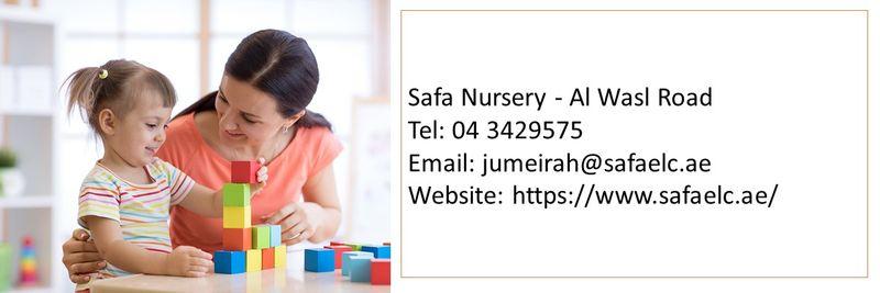 Nurseries in UAE 22