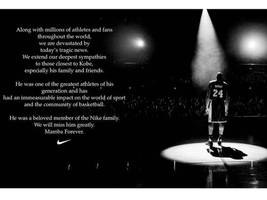The Kobe Bryant message on the Nike website.