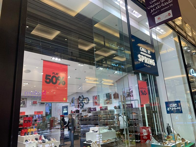 DSF Final Sale Weekend
