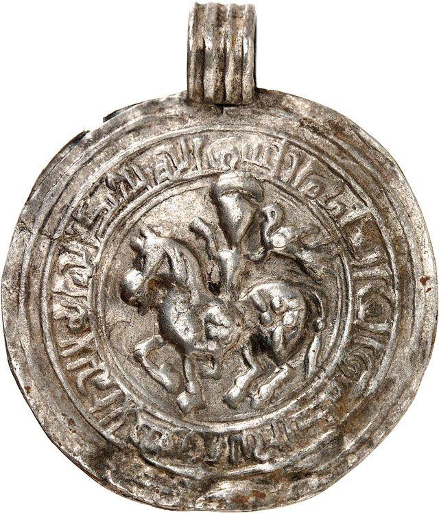 Great Saljuqs, temp. Tughril Bek (AD 1040-1063), AR uniface medallion, no mint, undated