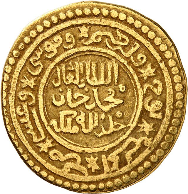 Ilkhans, Muhammad Khan (AD 1336-1338), AV dinar, al- Jazirah AH 737 (AD 1336_7)