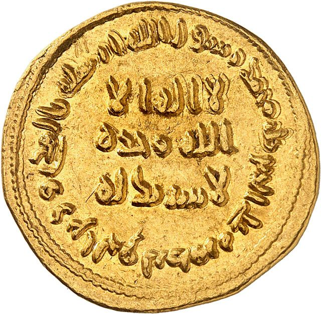 Set of post-reform Umayyad gold dinars dated AH 77-132 (AD 696_7-750). Damascus
