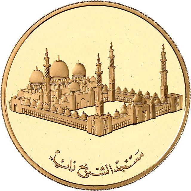 UAE, Abu Dhabi, Shaikh Zayed b. Sultan Al Nahyan (b. 1918, r. 1966-2004 CE), AV medal commemorating the Sheikh Zayed Great Mosque. 40.47 g., 40 mm