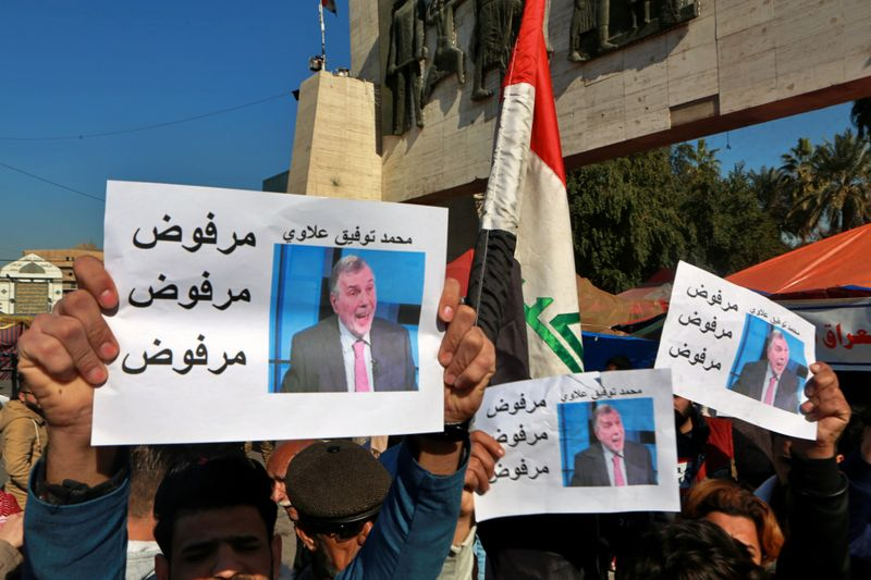 Copy of Iraq_Protests_69731.jpg-15aac-1580642444861