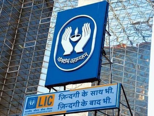 LIC has total assets 01212