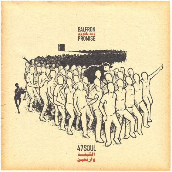 Balfron Promise-1580731078183