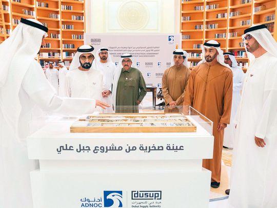 His Highness Shaikh Mohammad Bin Rashid Al Maktoum
