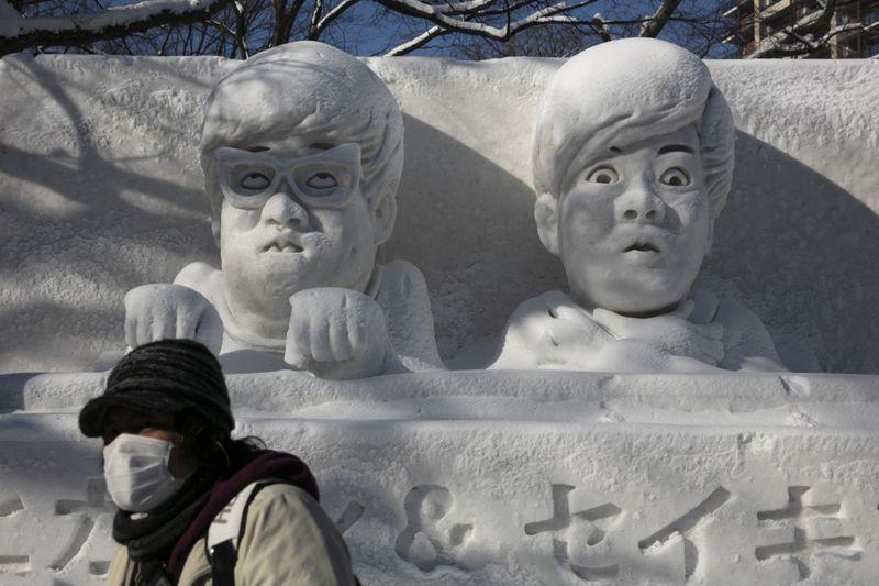Copy of Japan_Snow_Festival_11780.jpg-430eb-1580818231330