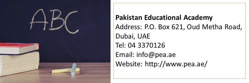Pakistani schools UAE 10
