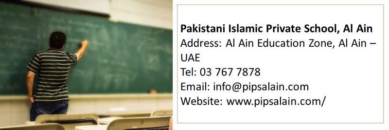 Pakistani schools UAE 12