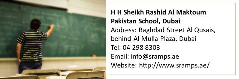 Pakistani schools UAE 6