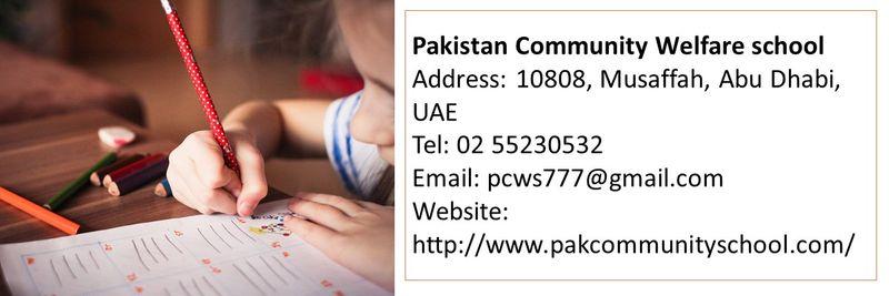 Pakistani schools UAE 9