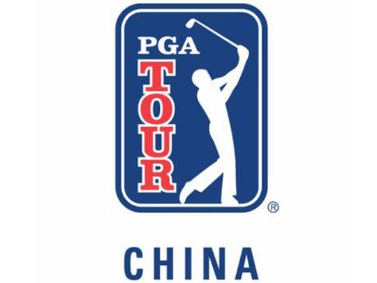 PGA Tour-China