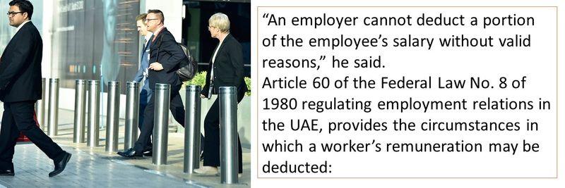 salary cut 16