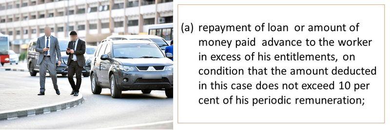 salary cut 17
