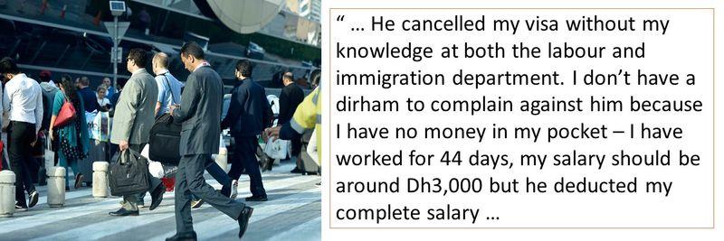 salary cut 7