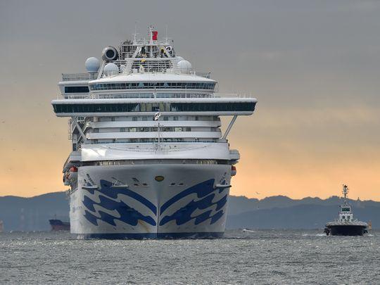 20200206_Japan_cruise