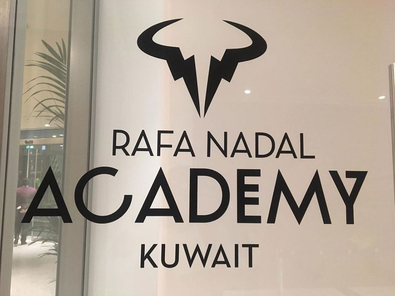 The academy logo in Kuwait