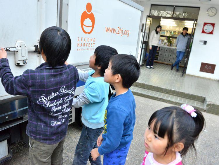 NAT Second Harvest Japan ExpoLive (2)-1581091111462