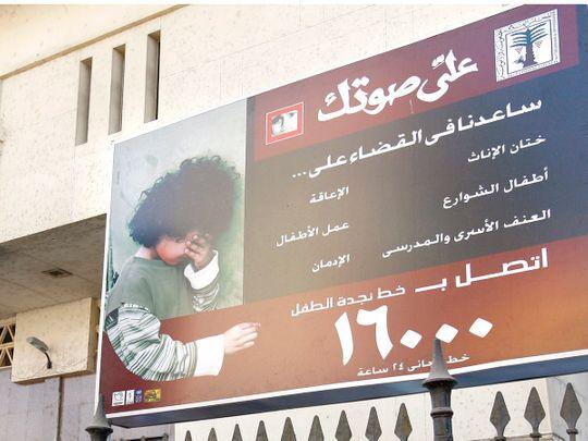 20200209_egypt