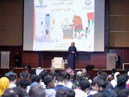 Ajman seminar