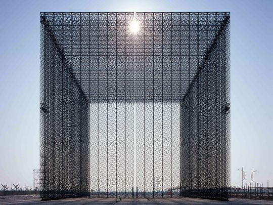 Expo 2020 Entry portal