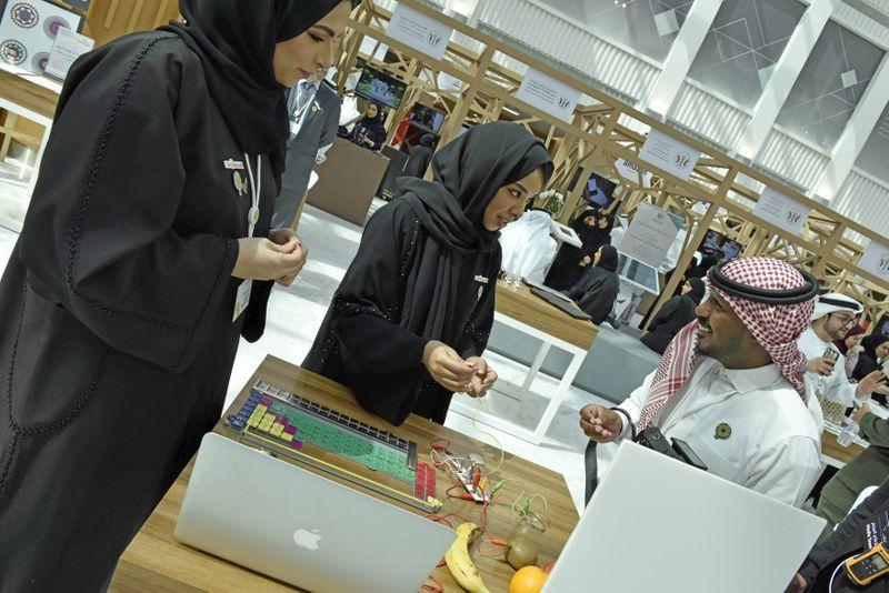 NAT 200209 UAE Innovates CE021-1581323548129