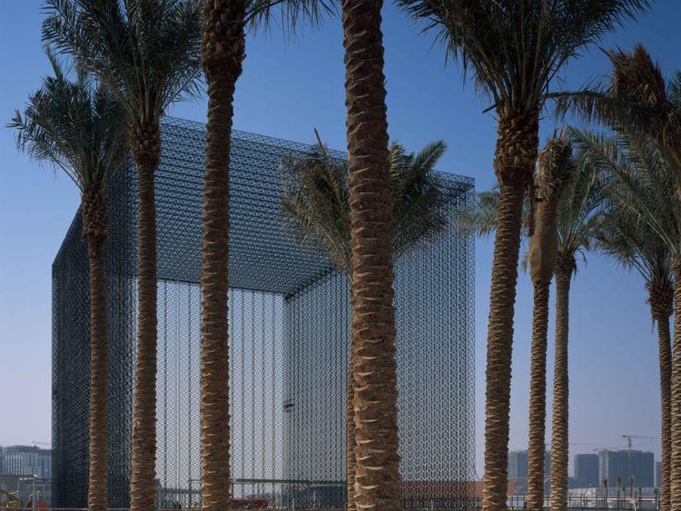 NAT The Expo 2020 Dubai Entry Portals 1-1581329191165