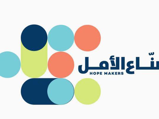 NAT arab hope maker LOGO11-1581414561463