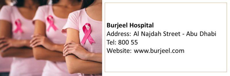 cancer hospitals 8
