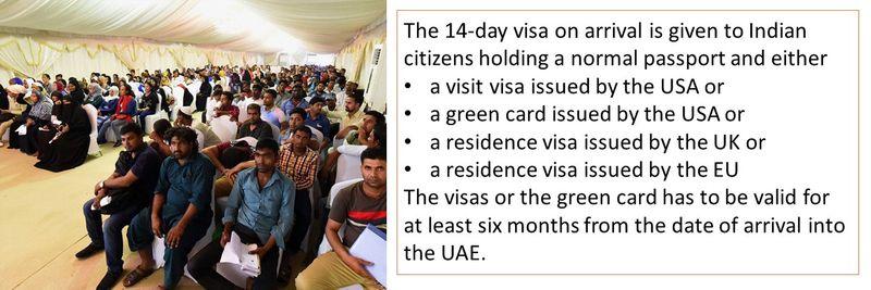 extend visa 14
