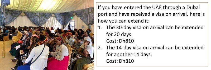 extend visa 20
