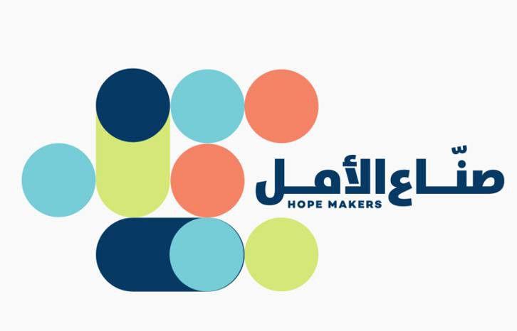 NAT arab hope maker LOGO1221-1581592224162