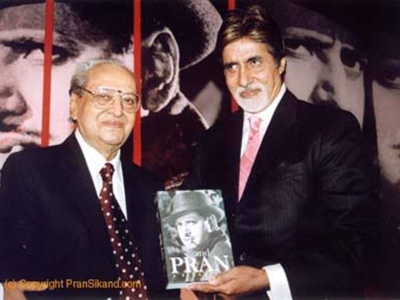 Veteran actor Pran with Amitabh Bachchan